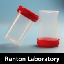 Ranton Laboratory Good Quality 60ml (screw) Plastic Urine Sample Cup 10pcs/lot with Free Shipping