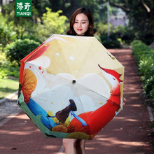 Oil Painting Creative Fox Women Umbrella Rainy And Sunny UV Folding Umbrellas Paraguas Windproof Parasol Girls(China)