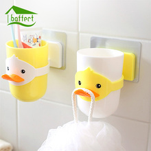 Cute Duck Shape Carton Toothbrush Holder Bathroom Kitchen Family Toothbrush Suction Cups Holder Wall Stand Hook Cups Organizer