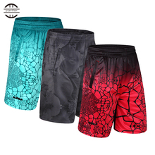 Yuerlian 2017 New Elastic Pocket Soccer Jersey Basket Sportswear Loose Sport Men's Shorts Tennis Men Zipper Basketball Shorts(China)