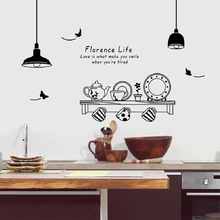 Removable cute lamp kitchen wall stickers adhesive living room wall pictures home wall decorations poster(China)