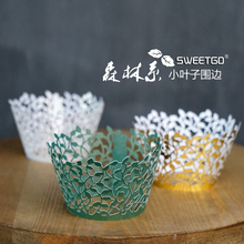 60pcs Mori Style Wedding Party Cupcake Holder, Leaves pattern Hollow-carved Pearl paper Cake wrapper, 3 mixed colors!