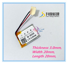 best battery brand 3.7V lithium Tablet polymer battery 302020 MP3 MP4 mobile phone rechargeable battery