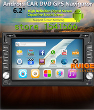 Android Universal 2 Din In Dash Car DVD Player GPS/ Radio/FM/USB/SD/Bluetooth/ HD digital touch screen full popular function