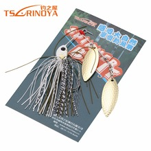 Trulinoya P25 10g Fishing Spinner Bait 10g Spoon Fishing Lure Jigging Spinnerbait with VMC Hooks Artificial Bait for Fishing(China)