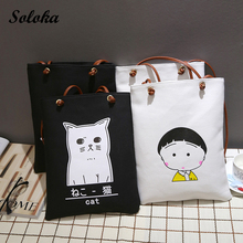 New Cute Girl Leisure Canvas Cartoon Printed Bags Cartoon Cat Beach Bags Large Capacity Tote Women Casual Shopping Bags Bolsa