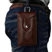 PU Leather Universal Waist Model Hook Loop Holster Sport Bags Belt Pouch For BlackBerry Priv/Leap/DTEK50/DTEK60 Phone Cases