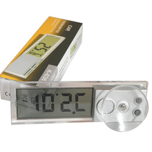 Osculum Type Car Thermometer -20 to 110 Celsius Degree LCD Vehicle-mounted Digital Thermometer Celsius Fahrenheit