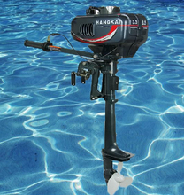 Short Shaft Hangkai 3.5hp Superior Engine Water Cooling System Outboard Motor Two stroks Inflatable Fishing Boat