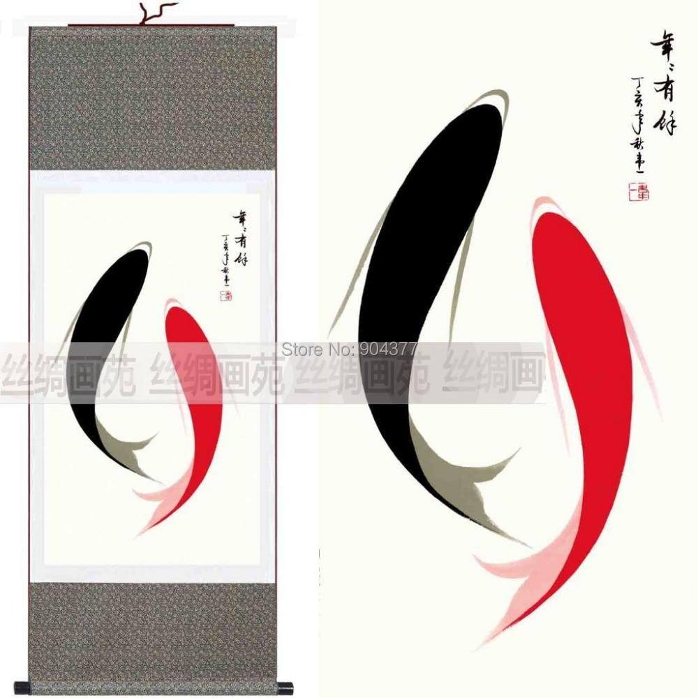 Achetez en gros chinois poissons peinture en ligne des for Arts martiaux chinois liste