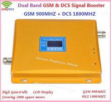 Best price LCD Display ! Dual Band 65dBi GSM/ DCS 900Mhz 1800Mhz Mobile Phone Signal Repeater GSM DCS Booster Amplifier Extender(China)