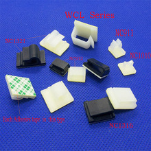 Series#Wire zip mount Adhesive backing  cable tie mount Car computer electronic equipment wire distribution collection