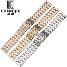 Steel Watchband  14 16 17 18 19 20 21 22 24 mm Metal Chain Polished Brushed Watch Straps For Citizen Bracelet Montre Pulseras