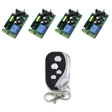 New AC 85V 110V 220V 250V 1CH Radio Remote Control Switch System Receivers with 4 Buttons Transmitter for Applicance Garage Door(China)