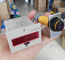 6 digits 1-999999 counter 10-30cm adjustable photoelectric switch NPN,3-wire NO, 10-36VDC
