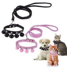 2017 New Arrival Adjustable Pet Cat Dog Collar Black PU Leather Necklace Lead Leash With Bells Dog Supplies Pink