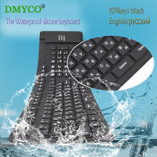 DMYCO New 109 Keys Black USB Wired Silicone Rubber Waterproof Flexible Keyboard Russian gaming keyboards For computer Laptop