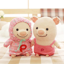 2017 New Pig Lovely Colorful Plush Toys Birthday Stuffed Doll Pink Cloth Gift Stuffing Toy C55