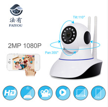 Buy 1080P IP Camera Wireless Home Security IP Camera Surveillance Camera Wifi Night Vision CCTV Camera Baby Monitor 1920*1080 for $35.00 in AliExpress store