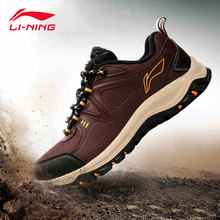 Li-Ning Men's Walking Shoes WARM SHELL Outdoor Sneakers Cushioning Comfortable Sport Shoes Li-Ning AHTK029