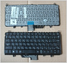 Hot 100% New For HP TouchSmart 11 Keyboard 11-E015dx 11-E010AU Japanese keyboard with frame Black JP(China)