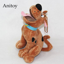 Anime Cartoon Scooby Doo Dog SD 25cm Plush Dolls with Chain Stuffed Soft Toy Kids Gift Pendants Ring AP0374