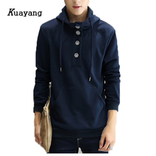 2017 New Arrival  Men Spring Hoodies Simple Style Casual Wear supreme hoodie Handsome FLD0038