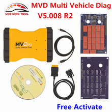 Hot Sale MVDIAG No Bluetooth MVD Multi Vehicle Diag With WOW Software V5.008 R2 TCS CDP Pro New VCI Car Truck Diagnostic Tool