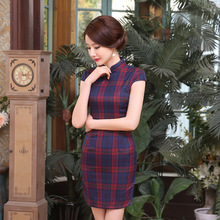Woman Vintage Slim Traditional Chinese Dress Cheongsam QiPao Qi Pao Short Plaid Cheongsams for Women