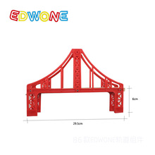 Thomas and His Friends -1 Thomas Wooden Train Track Railway Accessories --Red Big Size Rainbow Bridge S Track 2pcs(China)