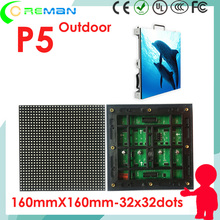 p5 outdoor outdoor stand advertise display module , good price stock outdoor p5 p6 p8 p10 led module for sale ,3g 4g 5g LED SIGN