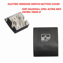 Car Electric Window Control Power Switch Push Button For Vauxhall Opel Astra MK5 H