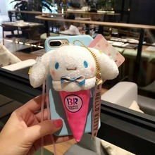 Cute 3D Hello Kitty My Melody Little Twin Stars Cinnamoroll Plush Doll Ice Cream Case Cover With Lanyard For Iphone7Plus 5.5inch