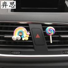Ladies car perfume Exquisite plastic rainbow and lollipop combination Automobile styling Perfume Air Freshener auto Ornaments