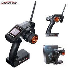 1set RadioLink RC4G 2.4G 4CH Gun Controller Transmitter + R4EH-G Gyro Inside Receiver for RC Car Boat Wholesale