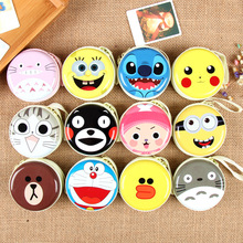 2017 12colors New KOREA cute cartoon collection bags kids mini Pendant toy bags mini 7cm  children best birthday festive gifts
