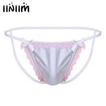Buy iiniim Gay Mens String Homme Sissy Lingerie Sexy Panties Men Shiny Faux Leather Pouch Open Back Bikini Underpants Underwear