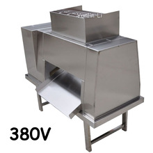 380V Large Meat Cutting Machine Commercial Meat Slicer Pork Cutter Meat Processing Machine DL