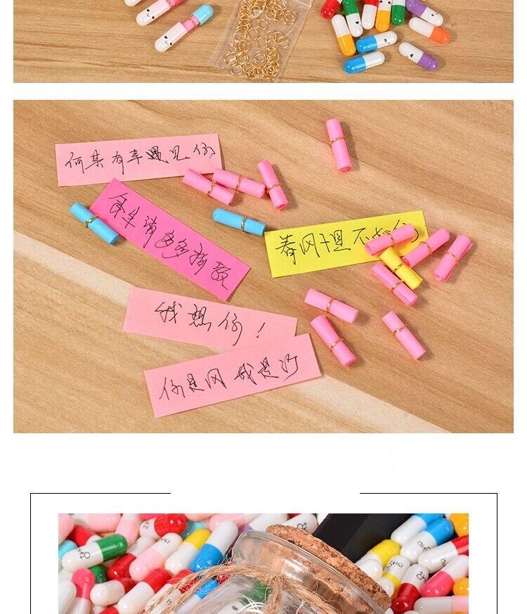 20X Mini craft in a Bottle Cute Capsule Pill Full Clear Color diy decor craft