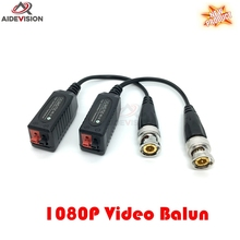 HD CVI/TVI/AHD Passive Transceiver CCTV Video Balun Adapter Transmitter BNC to UTP 720P 1080P video balun