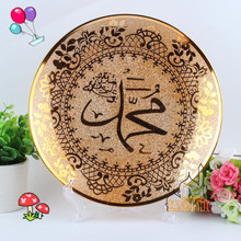Xinjiang characteristics of the Muslim ceramic tray home swing plate decoration of the Islamic article in the