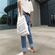 The new summer trousers worn jeans washing stitching gap all-match thin waist female nine straight legged tide