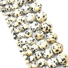 LNRRABC new 4/6/8/10/12mm Round Spots Natural Stone Beads for  fit jewelry necklace bracelet making Wholesale