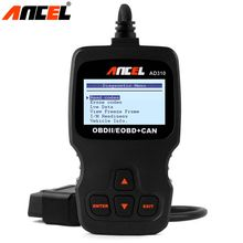 Portable Auto Diagnostic Scanner Ancel AD310 OBD2 EOBD Diagnostic-tool Car Engine Analyzer OBD2 Automitive Scanner Universal