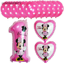 13pcs mickey minnie mouse number 1 foil balloons lot helium latex globos baby shower birthday party decor supplies kids toys