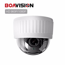 Wireless Speed Dome PTZ IP Camera Wifi HD 1080P 960P Auto Focus 4X Zoom 2.8-12mm Indoor Audio SD Card IR Night Onvif P2P Cloud