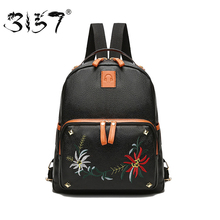3157 New Design Women PU Leather Backpack School Bags for Teenage Girls Embroidery Flower Headphone Function Female Backpacks