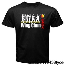 Jzecco Print T Shirt Men Summer Style New Grand Master Ip Man Wing Chun Tsun Kungfu Mens Gildan T Shirt