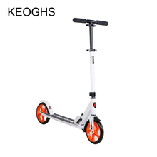 adult's scooter foldable PU 2wheels baby outdoor sport bodybuilding all aluminum campus city transportation(China)