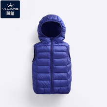 Autumn Winter Boys Girls Vest Jacket white duck down vest Kids Waistcoat Warm baby Vest 5 Solid Single Breasted Liner 2-10Y
